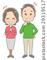 Illustrations of senior men and women looking happy (whole body) 29319517