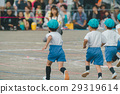 sports day 29319614