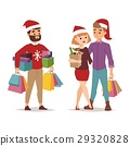 Christmas shopping people vector 29320828