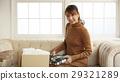 auction, an auction, net shopping 29321289
