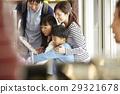 服務區家庭 29321678