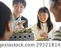 海鮮餐廳遊客 29321814