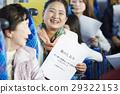 巴士旅遊巴士高級 29322153