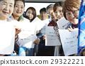 乘公交旅行 巴士旅游 汽车旅行 29322221
