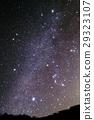 星座 銀河 星星 29323107