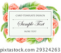Card template with pink carnation flowers 29324263