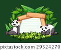 Border template with two pandas 29324270