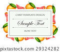 Card template with grapefruit border 29324282