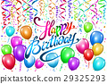 Happy Birthday vector card color balloon confetti 29325293