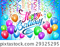 Happy Birthday vector card color balloon confetti 29325295