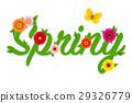 春天 春 矢量 29326779
