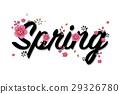 春天 春 粉色鲜花 29326780