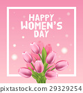 Happy Womens Day Card. Tulip and frame. Vector 29329254