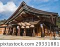 ศาลเจ้า Izumo Taisha 29331881