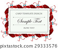 Card template with red ants 29333576