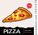 Slice of pizza with wording 29333578