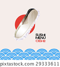 Sushi menu on poster with ocean background 29333611