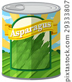 Asparagus in aluminum can 29333807