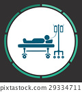 Patient Icon Vector 29334711