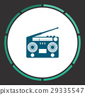 Turntable Icon Vector 29335547