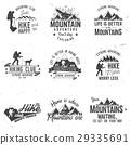 mountain, logo, vector 29335691
