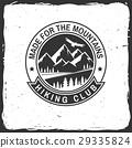 mountain, logo, vector 29335824
