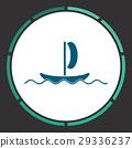 Boat Icon Vector 29336237