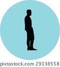 walk, businessman, guy 29336558