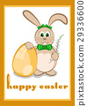 Card for Easter with little easter bunny 29336600
