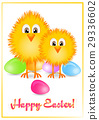 Card for Easter with eggs and little chickens 29336602