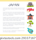 Japan Touristic Vector Concept with Sample Text 29337167