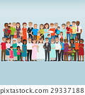 Set of Celebrating Family Holidays People Vector 29337188