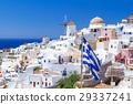 greece, santorini, island 29337241