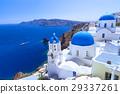 Beautiful Oia town on Santorini island, Greece 29337261