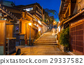Japanese old town in Higashiyama District of Kyoto 29337582