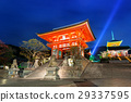 Gate to the Kiyomizu-Dera temple in Kyoto, Japan 29337595