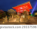 Gate to the Kiyomizu-Dera temple in Kyoto, Japan 29337596