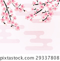 Abstract Floral Sakura Flower Japanese Natural 29337808