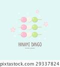 Hanami festival  dessert Dango 29337824