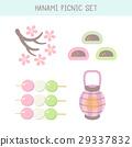 Hanami festival  set 29337832