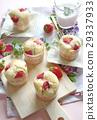 딸기 머핀 2 29337933