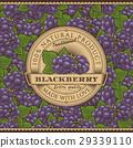 黑莓 復古 無縫的 29339110
