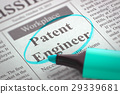 Job Opening Patent Engineer. 3d. 29339681