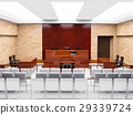 courtroom, courthouse, introspection 29339724