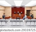 法庭 法院 试用 29339725