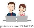 男性和女性運營商 29347355