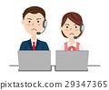 男性和女性運營商 29347365