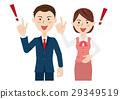 ชายหญิง,นักธุรกิจ,สูท 29349519