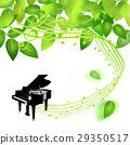 钢琴 音乐 嫩叶 29350517