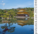 The Golden Pavilion - Kinkakuji Temple in Kyoto. 29353940